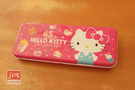 Hello Kitty 凱蒂貓 45週年 寬雙層筆盒 鐵筆盒 鉛筆盒 桃紅 KRT-211794B