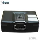 手提保險箱家用小型迷你超小便攜保管箱上開抽屜式現金珠寶保險櫃 3C優購
