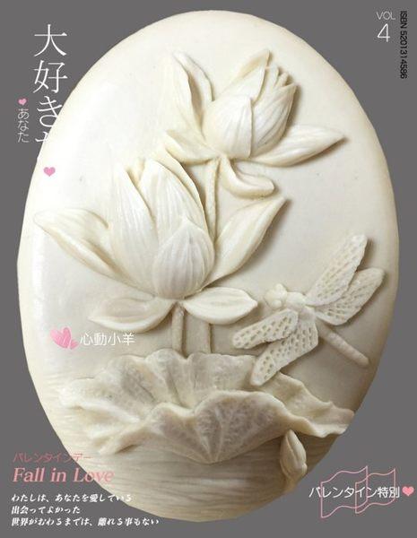 心動小羊^^DIY手工皂工具矽膠模具肥皂香皂模型矽膠皂模藝術皂模具小羊自創蜻蜓荷花(單孔)