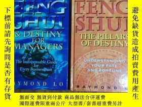 二手書博民逛書店Feng罕見Shui: the Pillars of Destiny (Understanding Your Fa