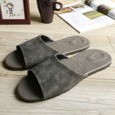 【iSlippers】風格系列-麂皮紋皮質室內拖鞋麂皮咖L
