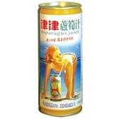 津津 蘆筍汁飲料 易開罐 245ml【康鄰超市】