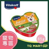 VITA德國之心 狗主食罐 鴨肉+菠菜 85g【TQ MART】