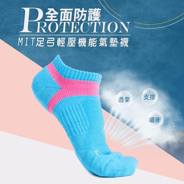 【現貨】MIT足弓輕壓機能船型氣墊襪 24-28CM/22-26CM 12色【JL188001】
