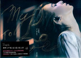 田馥甄 To My Love 影音館 DVD 免運 (購潮8)