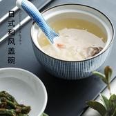 半房雜貨日式陶瓷燉盅