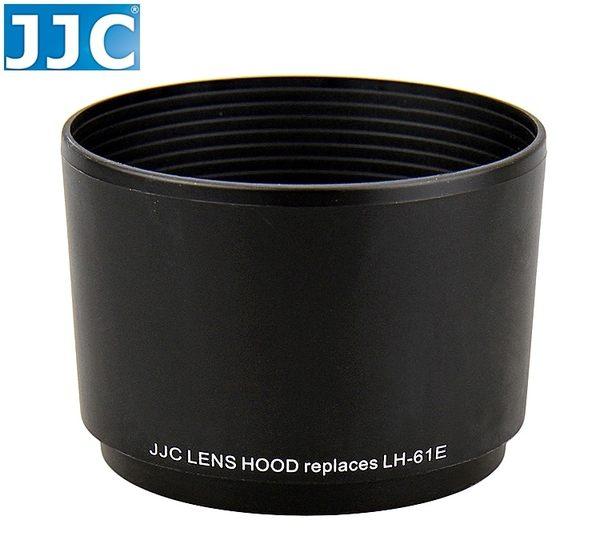 又敗家@JJC副廠遮光罩Olympus遮光罩LH-61E遮光罩LH61E啞紋可反扣同原廠M.Zuiko Digital 75-300mm 1:4.8-6.7 ED II