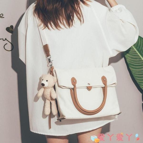 帆布包簡約風休閒帆布包包女2021新款潮大容量側背斜背包素色女士托特包 愛丫愛丫