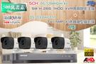 台南監視器 海康 DS-7204HQHI-K1 1080P XVR H.265 專用主機 + TVI HD DS-2CE16H1T-IT 5MP EXIR 紅外線槍型攝影機 *4