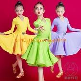 女童拉丁舞蹈專業比賽規定服藝考考級大擺裙套裝比賽服【貼身日記】