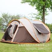 帳篷 帳篷戶外3-4人全自動二室一廳加厚防雨2人速開野外野營家庭露營