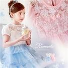追加到貨-珍珠花朵雪紡蛋糕層次洋裝(花童畢業典禮音樂會)(290706)【水娃娃時尚童裝】