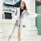 雨衣女成人外套徒步學生男電動電瓶車雨衣長款透明全身雨披 漾美眉韓衣