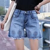 牛仔短褲 刺繡牛仔短褲女夏季高腰2020新款韓版大碼顯瘦薄寬鬆闊腿四分短褲 交換禮物