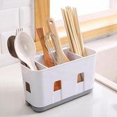 筷子筒掛式瀝水筷子籠家用筷籠廚房筷子架筷子收納創意筷筒筷子盒『艾麗花園』