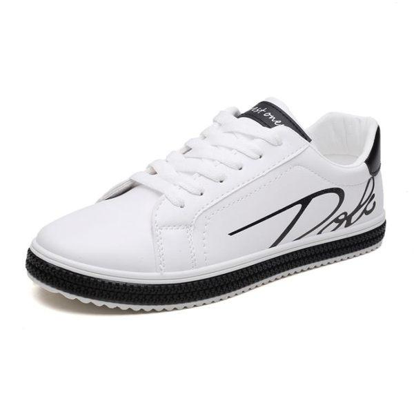 小白鞋男士板鞋休閒韓版潮流白鞋百搭潮鞋白色男鞋子 黛尼時尚精品