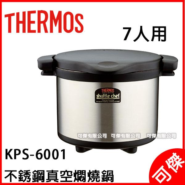 日本代購 THERMOS 膳魔師 KPS-6001 BK 不鏽鋼真空悶燒鍋 6.0L 7人份 限宅配寄送