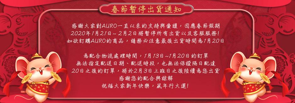 auro-imagebillboard-7ad2xf4x0938x0330-m.jpg
