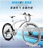 自行車 死飛自行車變速活飛單車實心胎公路賽車輕便學生男女成人跑車 618大促銷YYJ