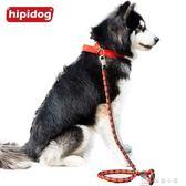 牽引繩 狗狗牽引繩胸背帶項圈遛狗繩子薩摩耶金毛狗鏈子中大型犬寵物用品 娜娜小屋