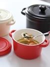 甜品碗 瓷引力陶瓷蒸蛋羹碗帶蓋蒸蛋碗寶寶輔食碗燉蛋碗甜品燕窩燉盅【快速出貨八折下殺】