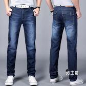 直筒牛仔褲牛仔褲男士寬鬆大尺碼直筒褲青年夏季正韓大尺碼休閒長褲子潮 特惠免運