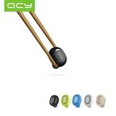 QCY Q26藍牙耳機迷你超小4.1無線隱形運動vivo通用掛耳耳塞式