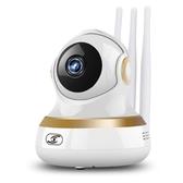 無線攝像頭家用室內手機wifi室外遠程網路夜視家庭監控器高清套裝NMS 小明同學