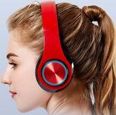 影巨人bh3 藍牙耳機頭戴式無線炫酷發光運動跑步音樂高音質魔音耳麥蘋果OPPO華為小米手機