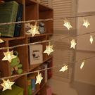 【BlueCat】室內裝飾LED小星星小...