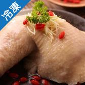 【皇廚元味】阿進師美味醉雞腿400g/ 盒【愛買冷凍】