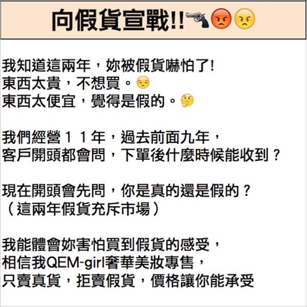 HERMES愛馬仕 黑檸檬中性古龍水15ml禮盒拆售裸瓶版  [QEM-girl]