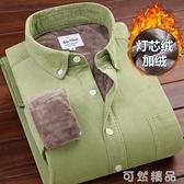 冬裝燈芯絨加絨加厚男士保暖襯衫男長袖韓版純色襯衣免燙綠 雙12全館免運