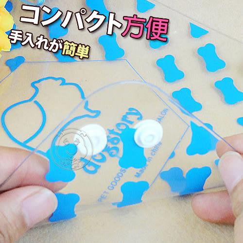 【zoo寵物商城】 DYY》扣合式攜帶透明寵物骨型食碗 L (2種顏色)