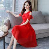 敬酒服新娘夏季顯瘦結婚禮服回門訂婚宴會雪紡紅色連衣裙女裝     麥吉良品igo