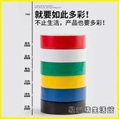 【YPRA】膠帶 電工膠布防水膠布絕緣膠帶