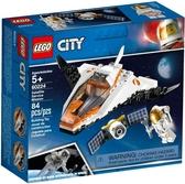 樂高LEGO CITY 衛星維修任務 60224 TOYeGO 玩具e哥
