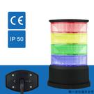 LED 警示燈 NLA65DC-4B7K-RYGB 積層/三色/多層/ 報警/警示燈 適用機械,自動化設備