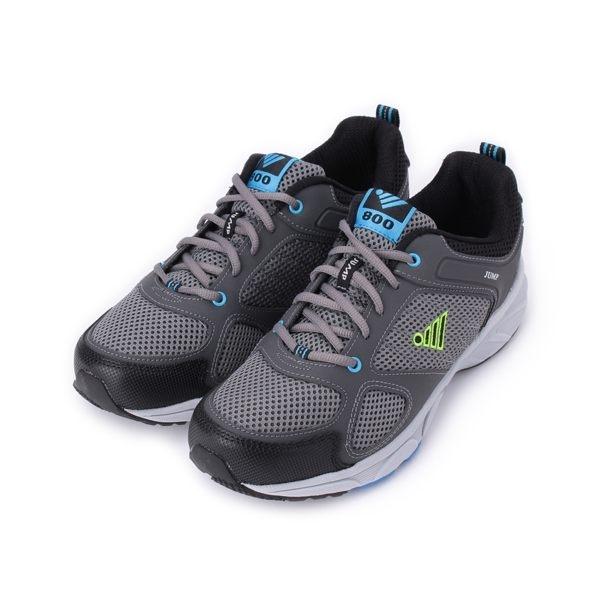 JUMP 將門 800 慢跑鞋 灰 JM800 男鞋 鞋全家福