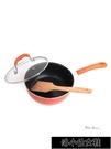 平底鍋 小炒鍋迷你不黏鍋1人2電磁爐煎鍋平底鍋小鍋小號一人用炒菜鍋家用T