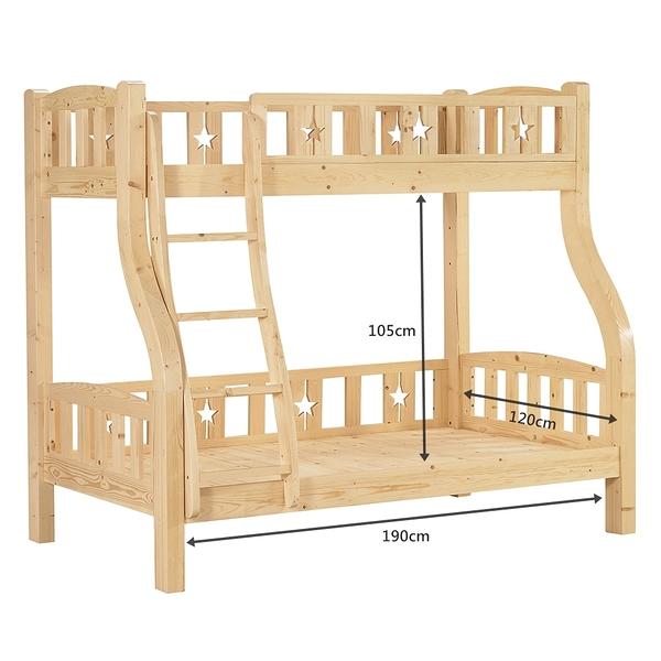 【森可家居】松木全實木雙層床 8SB090-1 木紋質感 上下舖