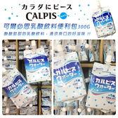 日本 可爾必思乳酸飲料便利包 300g(包)