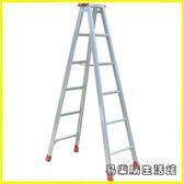 梯子家用折疊梯鋁合金人字梯