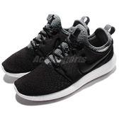 【六折特賣】Nike 休閒慢跑鞋 Wmns Roshe Two SE 黑 灰 白底 百搭基本款 運動鞋 女鞋【PUMP306】 881188-001