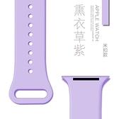 適用iwatch錶帶硅膠蘋果手錶錶帶iwatch4配件【英賽德3C數碼館】