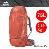 【速捷戶外】美國GREGORY Baltoro 75 男款專業登山背包(亞鐵橘) #91612, 登山背包,背包客,2019新款
