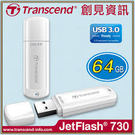 創見 JF730 64G隨身碟 Transcend JetFlash 730 USB 3.0極速介面 超音波密合機身 TS64GJF730