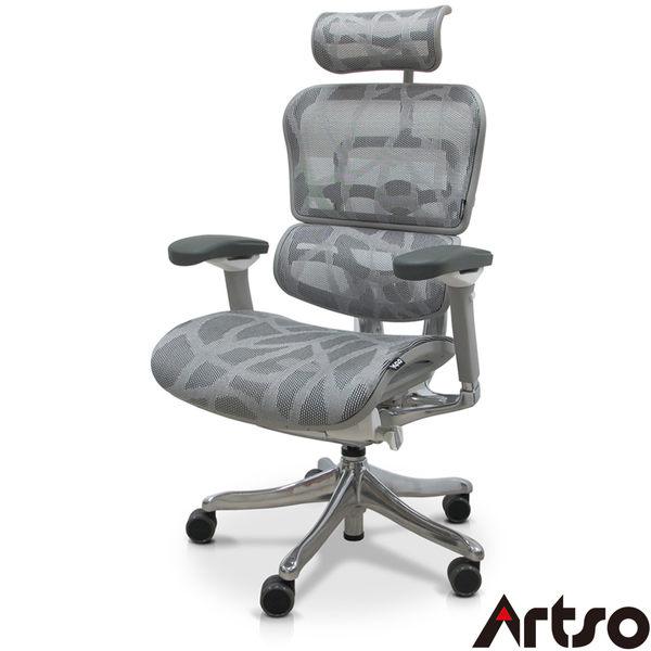 【Artso亞梭】CS-MB全網椅-辦公椅美國進口Matrex網布超透氣涼爽人體工學椅/電腦椅/健康傢俱