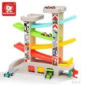 特寶兒1-2-3歲寶寶玩具益智早教男孩兒童女孩軌道滑翔車玩具汽車 QQ25672『優童屋』