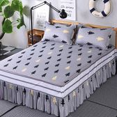 雙12購物節席夢思床罩床套床裙單件公主床蓋床單床笠